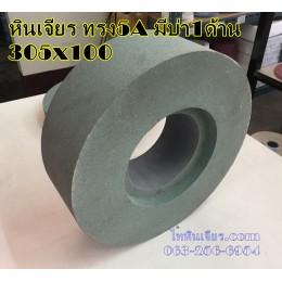 หินเจียรสีเขียว GC80M5V5A 305x100x127