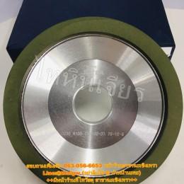 หินเพชร 11A2 D125-32T-10W-6X-31.75H SDC230N100