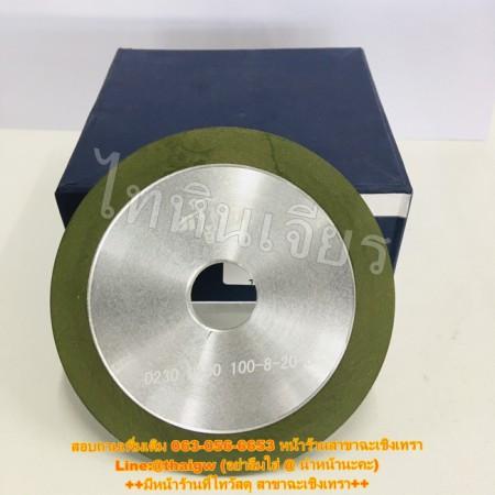 หินเพชร  3A9P D100-8T-2X-10W-20H SDC230N100 DRY