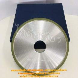หินเพชร  1A1 D150-10T-5X-31.75H SDC325N100 DRY