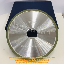 หินเพชร  1A1 D150-10T-5X-31.75H SDC400N100 DRY