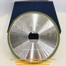หินเพชร  1A1 D150-10T-5X-31.75H SDC170N100 DRY