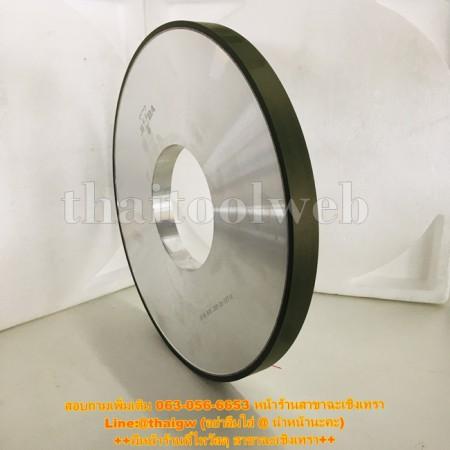 หินเพชร 1A1 D350-25T-5X-127H CBN150N75 WET