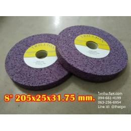 หินเจียรสีม่วง PG46K12V1A 205x25x31.75