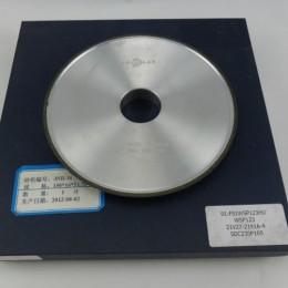หินเพชร Diamond 3V1 Solar/Taiwan