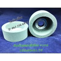 """หินถ้วยตรงสีเขียว 5""""(125x50mm.)"""
