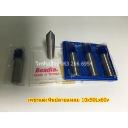 เพชรแต่งหินแบบ BD-30-6.33,เพชรแต่งหินปลายแหลม60v