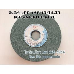 หินเจียรสีเขียวGC-180*13*31.75