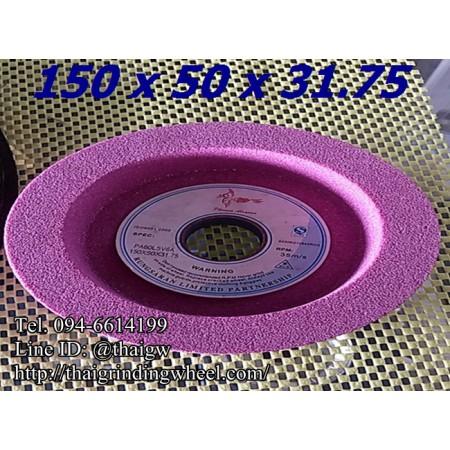 หินถ้วยทรงกระบอกสีชมพู ขนาด6นิ้ว-150x50mm.