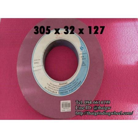 หินเจียรสีชมพูม่วง ขนาด12นิ้ว-305x32mm.