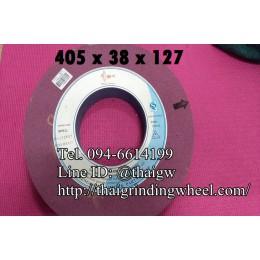 หินเจียรสีชมพูม่วง ขนาด16นิ้ว-405x38mm.