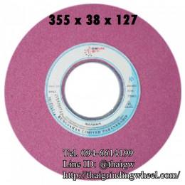 หินเจียรสีชมพูขนาด14นิ้ว-355x38mm.
