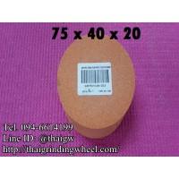 หินถ้วยทรงกระบอกสีส้ม ขนาด3นิ้ว-75x40mm.
