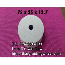 หินเจียรสีขาว ขนาด3นิ้ว-75x25mm.