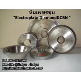 หินเพชรชุป Electroplate Diamond&CBN